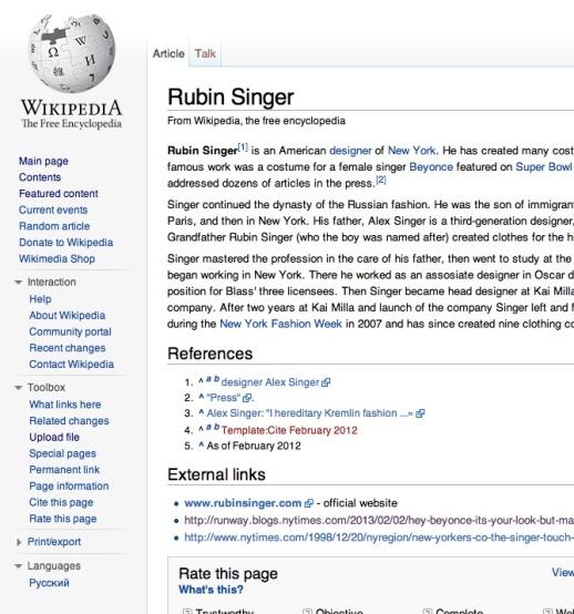 Rubin Singer is now part of Wikipedia