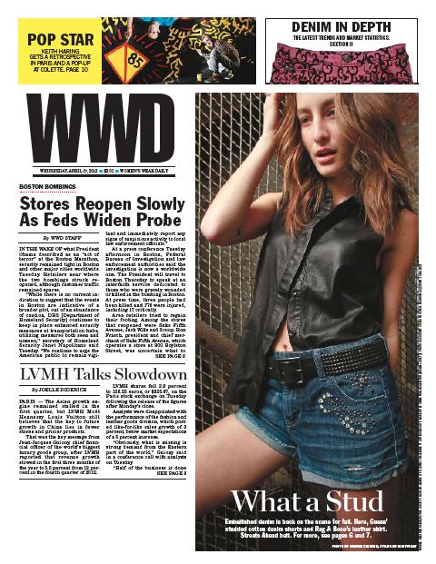 WWD features Rubin Singer
