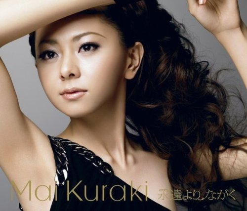 PHOTOS FROM THE VAULT: MAI KURAKI WEARING RUBIN SINGER FOR KOSE COSMETICS CAMPAIGN IN JAPAN