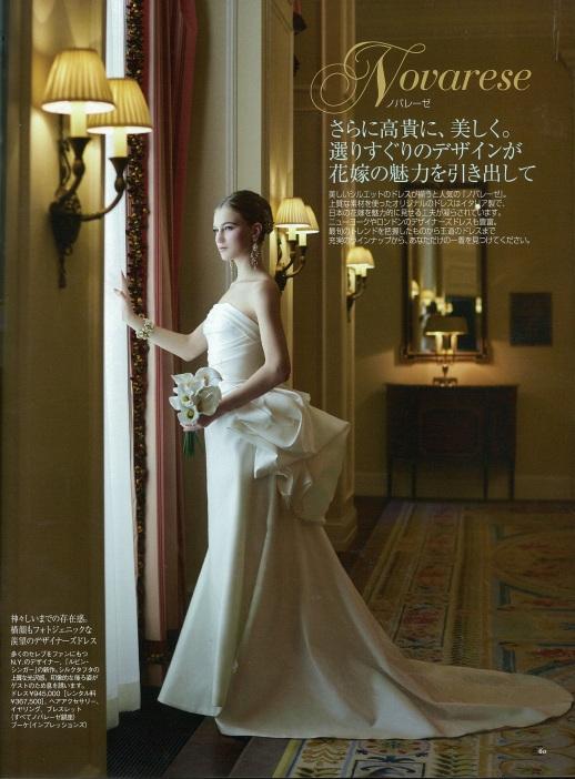 RUBIN SINGER's BRIDAL FEATURED IN TOKYO JAPAN