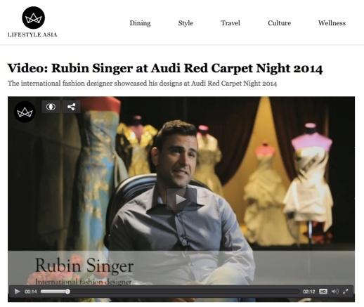 Video: Rubin Singer at Audi Red Carpet Night 2014